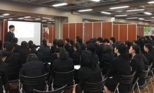 東京開催_就職フォーラム